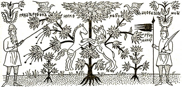 world tree bark spiritual meaning